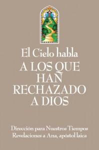 Spanish Reject God Snip