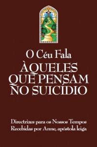 POR Suicide cover