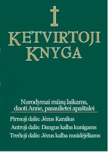 vol 4 cover2
