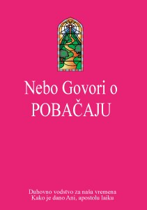 Abortion-Cover_Croatian